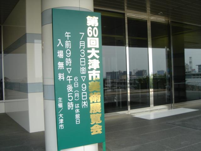 Dsc04065