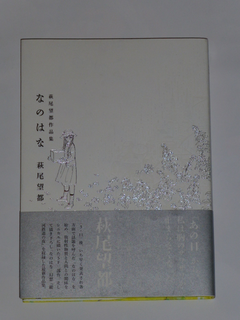 P1020396