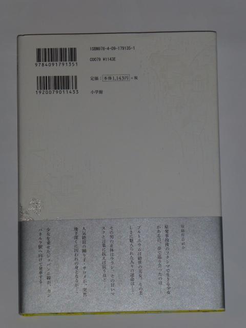 P1020397