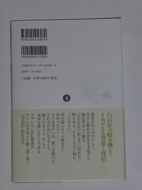 P1020401